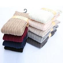 Buy Woman Lady's Wool Braid Knee Socks Thigh Highs Hose Stockings Twist Warm Winter nz17 for $2.31 in AliExpress store