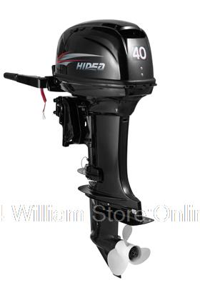 Free Shipping Hidea 2 Stroke 40 Hp Water Cooled Outboard