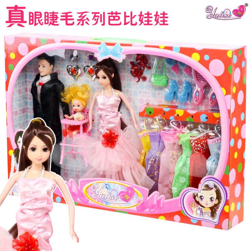 Toys For Sisters : Bjd doll new fashion casa da for barbie