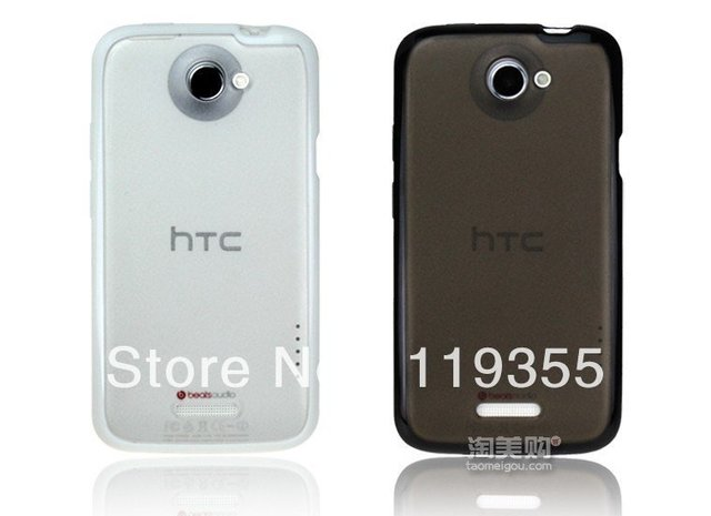 freeshipping High Quality TPU+pc Protectione hard back Case Cover skin For HTC one x S720e(2 colors for choose:black,white)