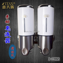 Cleaning stainless steel double slider soap dispenser large capacity soap box double hand sanitizer bath bottle Wholesale cheap(China (Mainland))