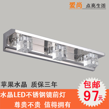 Crystal led mirror light bathroom brief modern stainless steel fog lamps waterproof(China (Mainland))