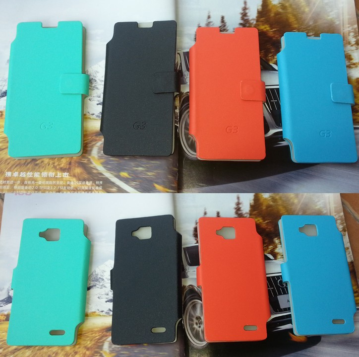 Free shipping jiayu g3 g3s leather case in stock g3 phone flip case 2014 new case(China (Mainland))