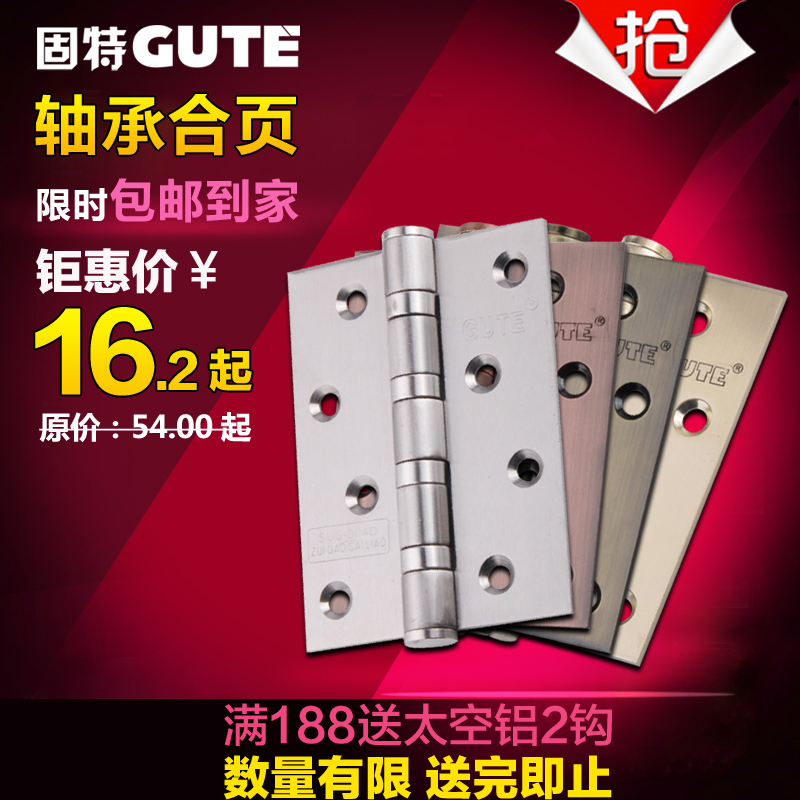 Genuine solid special stainless steel hinge door hinge ball bearing silent does not rust (one pair price)(China (Mainland))