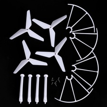 Total 12pcs Propellers Protection Covers Landing Skids for Syma X5HW X5HC RC Quadcopter Drone Spare Parts Helicpter Accessories