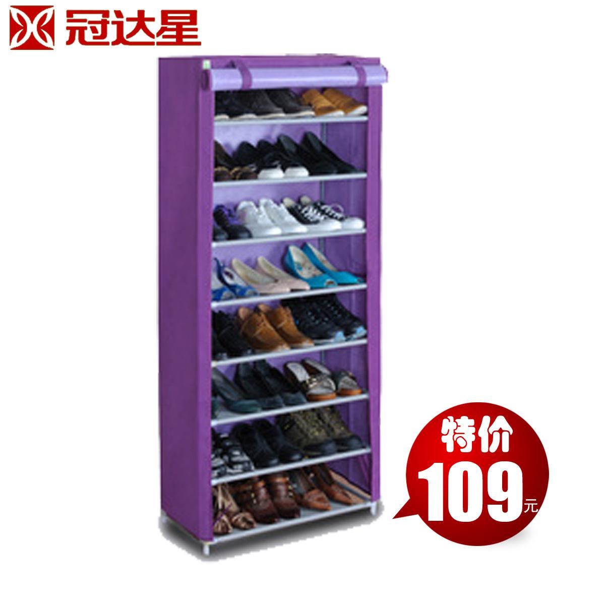 Shoe shoe storage combination of shoe wd8140<br><br>Aliexpress