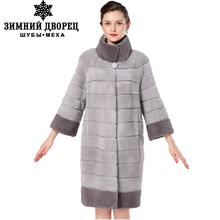 Fashion Slim Fur Rex Rabbit Fur coat women,Mandarin Collar,Nine Quarter,Rex Rabbit Fur,High-grade gray Rex Rabbit coat(China (Mainland))