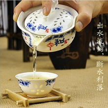 2014 Openwork Blue and white porcelain Ceramic tea sets Kung Fu Tea Celadon Quik Cup One pot and two cup The portable Travel Set