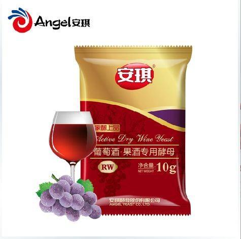 10g/bag grape wine red wine home brew yeast fruit wine brew yeast RW series
