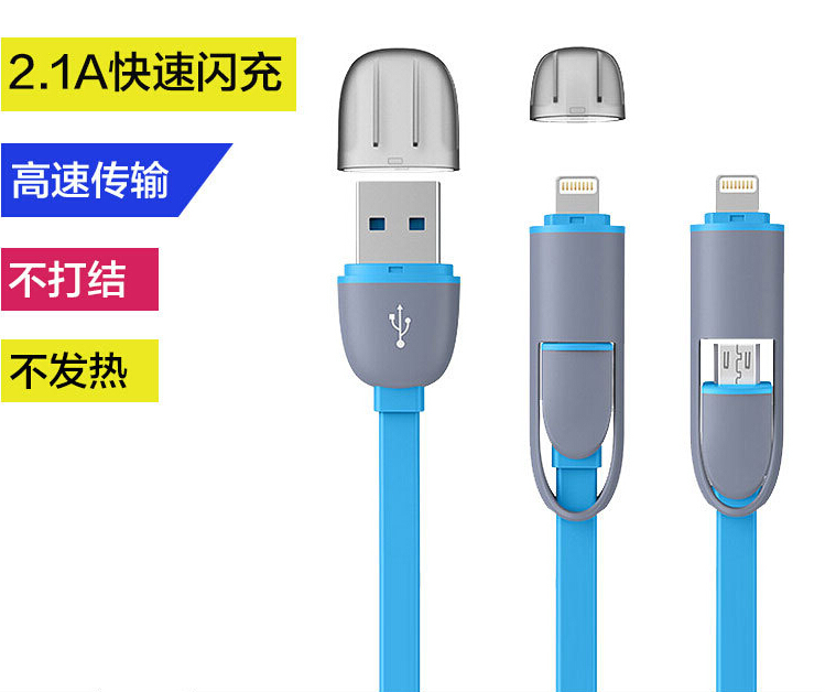 2015 hot micro usb cable fast charge Lighting Retractable cable USB Charger Cable for iPhone 5 5s 6 6 plus iPad fit for ios 8(China (Mainland))