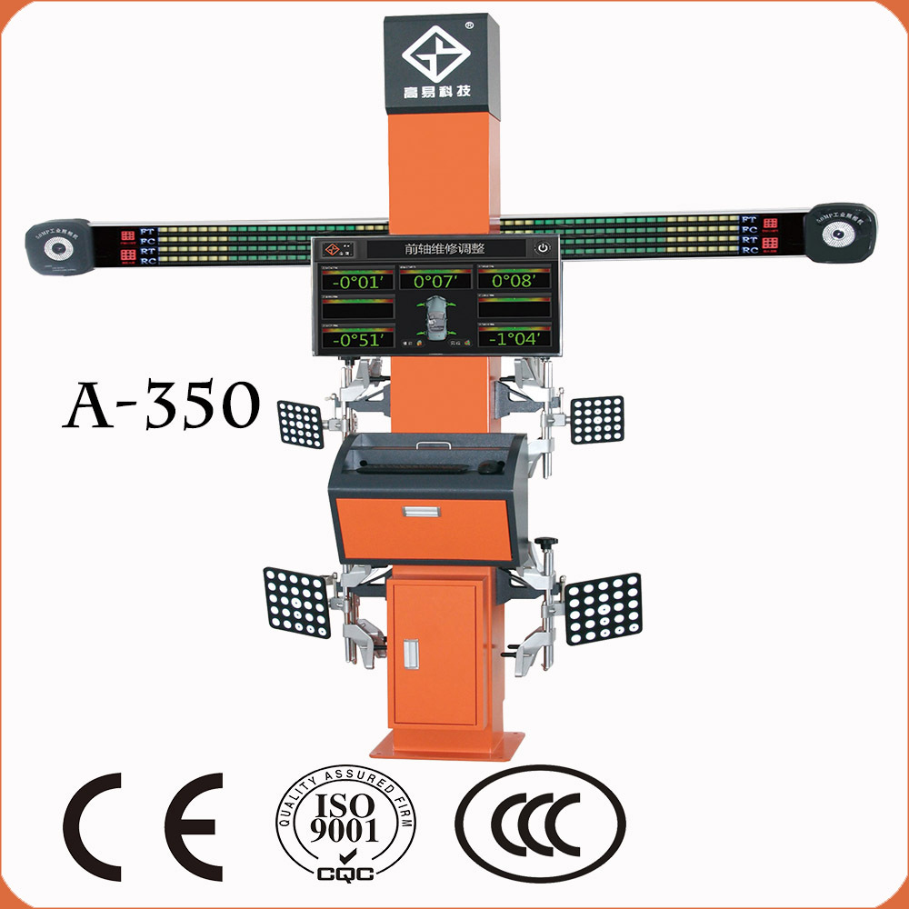alignment machine price