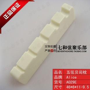A029E ivory plastics 46*6*9.5-11MM fifth string electric bass violin nut/string nut/string bridge/upper violin bridge(China (Mainland))