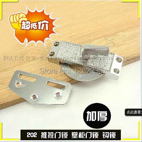 82 * 26mm Shift lock the doors Sliding closet door Bathroom Door Frameless balcony lock Hook Lock Specials Wholesale(China (Mainland))
