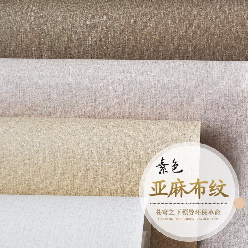 Wallpaper manufacturers reviews online shopping for Wallpaper manufacturers