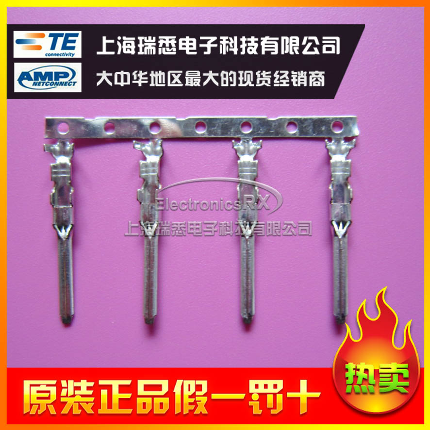 AMP connectors D - 3200-3200 general pin spot home furnishings 175286-5/175289-5<br><br>Aliexpress