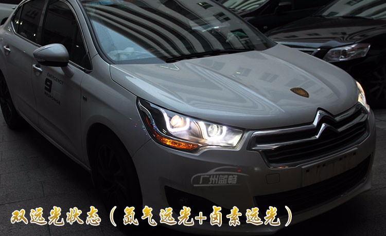 Auto Clud Car Styling for Citroen C4L Headlights 2014 C4 LED Headlight DRL Lens Double Beam H7 HID Xenon bi xenon lens