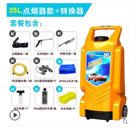 Car washer High pressure Portable Pressure washer Car wash water gun 12V 60W 35L 7m water car and home(China (Mainland))