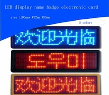 LED display screen name badge electronic card workers license plate chest screen led badge usb rechargeable mulity languish(China (Mainland))
