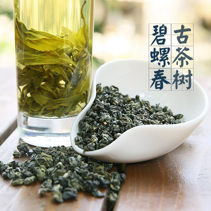 Promotion Green tea biluochun tea roasted new tea sunfall tea green 250g good for keep fit GT14 free shipping(China (Mainland))