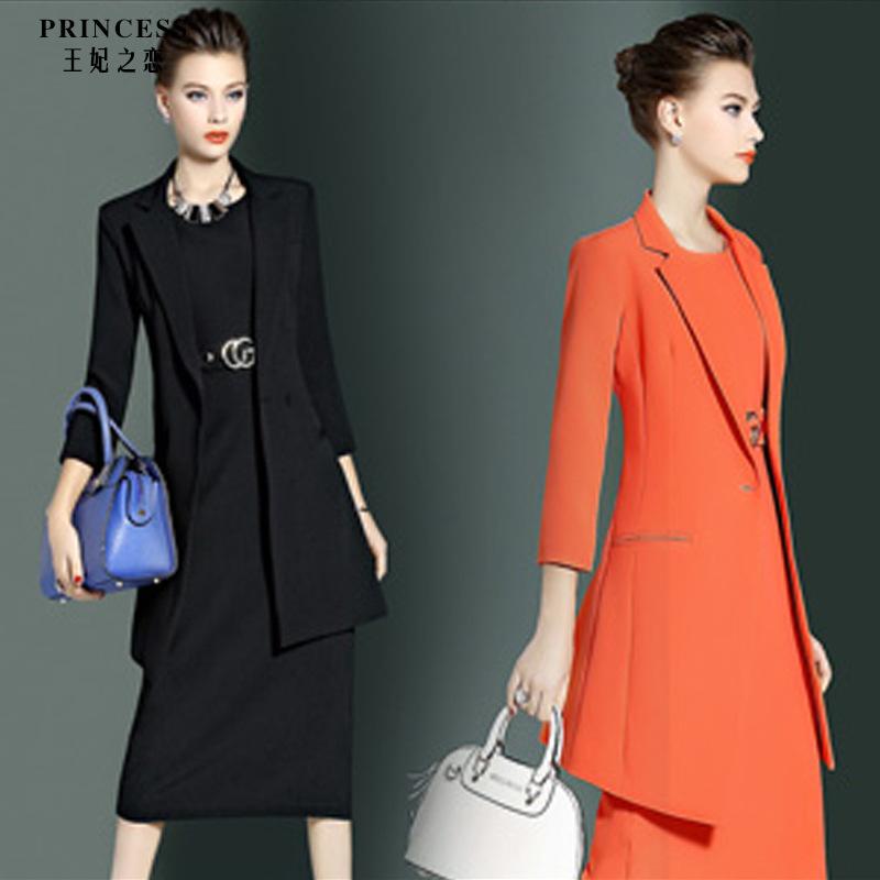 Europe autumn 2016 new women's slim slim dress fashion color two piece female vest dress+jacket two-piece suit XL XXL
