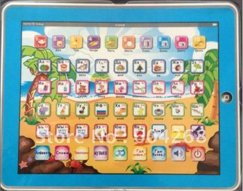 Hotsale Russian  language Y-pad children learning machine, Russian computer for kids, best gift