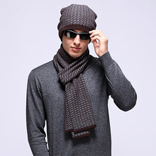 2Colors, Unisex Men's Luxury 100% Wool Scarf Hat Sets , Winter Warm Hats Cap &Scarves Set, Christmas Gifts(China (Mainland))