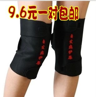 10% off kneeguard Tourmaline self heating kneepad thermal magnetic therapy kneepad thermal