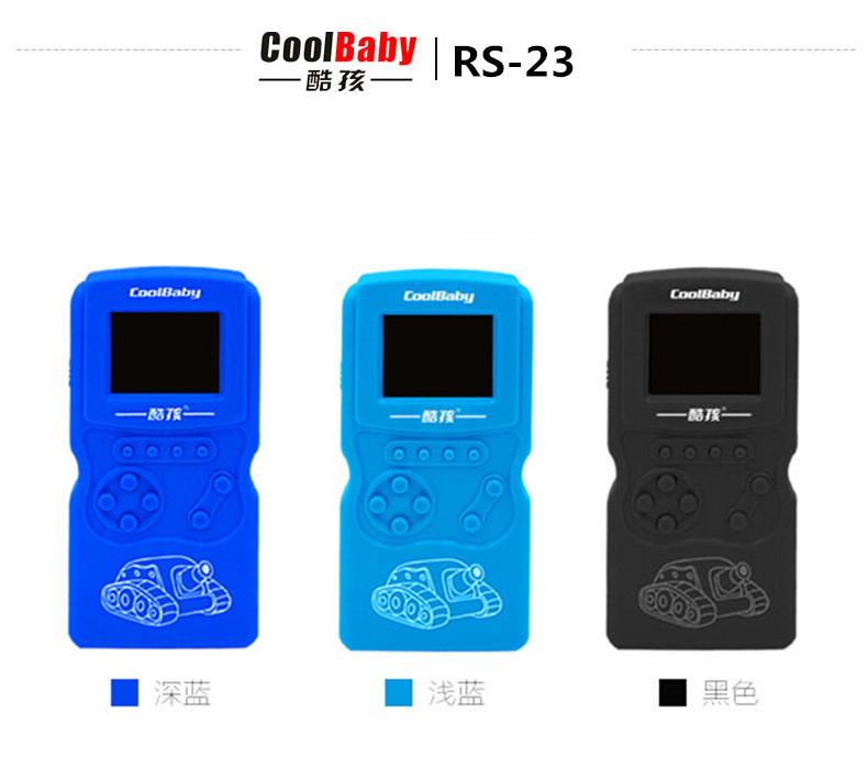 Child handheld game consoles game machine handheld classic toy rs-23 handheld game color game machine puzzle(China (Mainland))