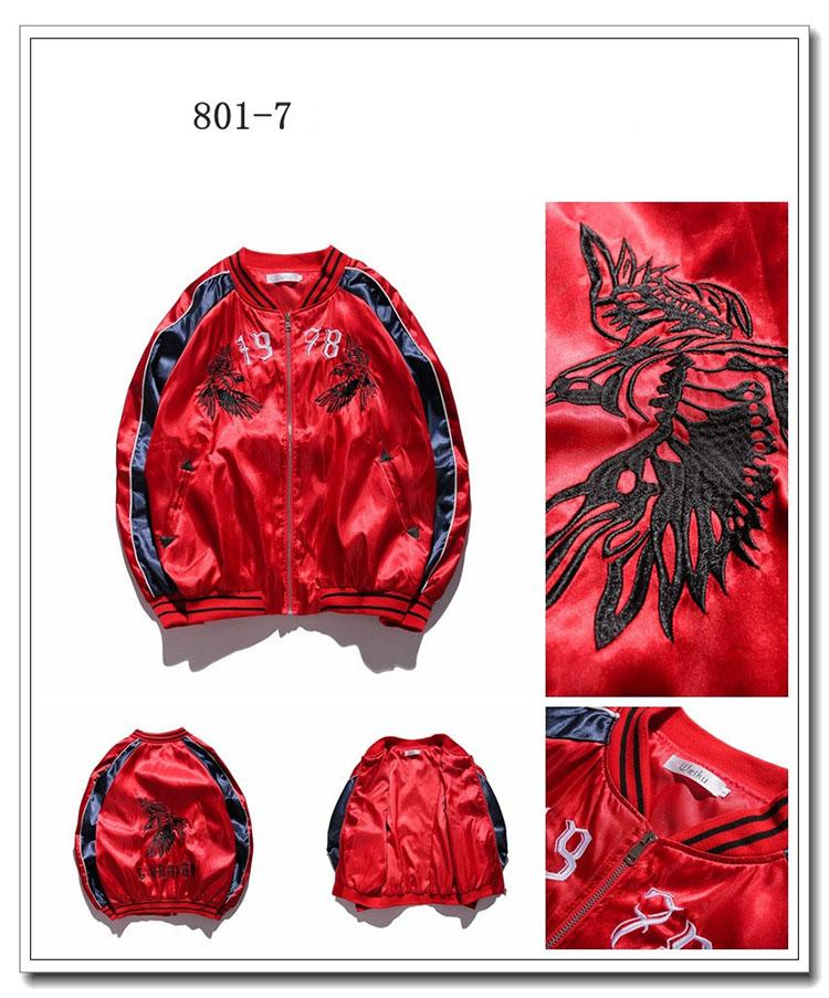 Aolamegs Yokosuka Jacket Men Women Fashion Vintage Bomber Jacket Baseball Uniform High Quality Embroidery Japan Yokosuka Outwear (8)