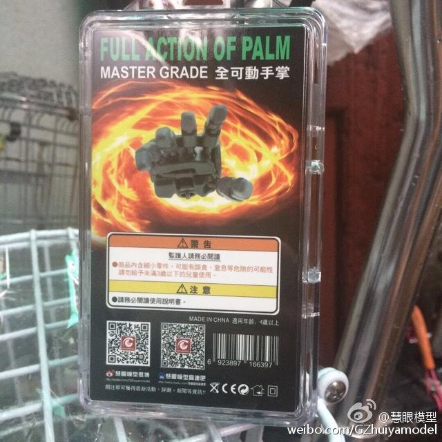 Free shipping huiyan model / 2015 NEW / can start work / for MG 1/100 Gundam model /SAZABI / kasha / Zagu model with storage box(China (Mainland))
