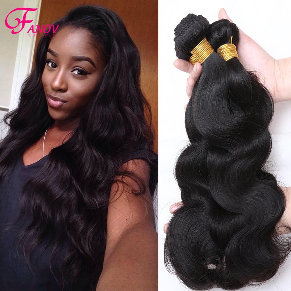 brazilian body wave unprocessed brazillian virgin hair body wave 4pcs lot cheap 100g 1 bundle brazilian body wave hair bundles