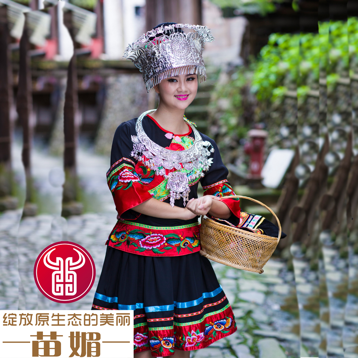 Com buy chinese hmong dance clothes ethnic miao clothing hmong
