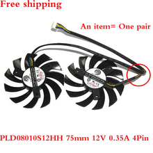 Buy POWER LOGIC DC 12V 0.35A 4Wire PLD08010S12HH Graphics Card Fan MSI R6790 N560GTX R6850 N460GTX Twin Frozr II 2 for $11.27 in AliExpress store