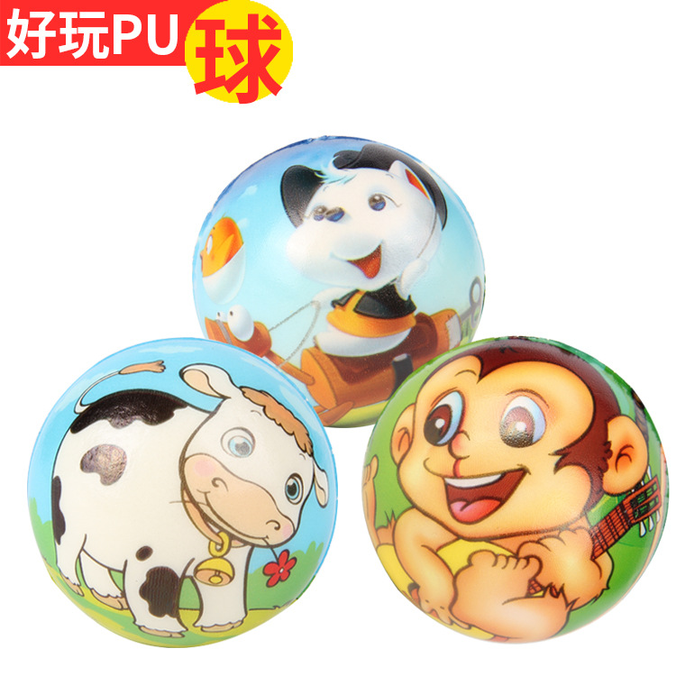 12PCS 2016 New 7CM Kids cartoon print Funny toy PU balls Inflatable Swimming Pool Play Party Water Game Balloon Beach Ball(China (Mainland))