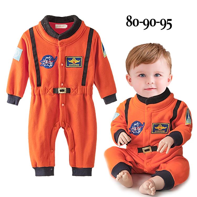 Online kopen wholesale kids ruimte pak uit china kids ruimte pak groothandel - Ruimte jongensbaby ...
