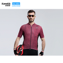 Buy Santic 2017 Cycling Jersey Mtb Bicycle Clothing bicycle Clothes Maillot Roupa Ropa De Ciclismo Short Sleeve Bike Jersey for $34.99 in AliExpress store