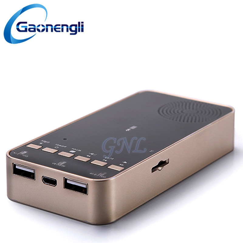 NEW External Battery Power Bank 5000 mAH with FM Bluetooth Speaker MP3 Player Portable Charger USB Charger Powerbank KY-P3G5(China (Mainland))