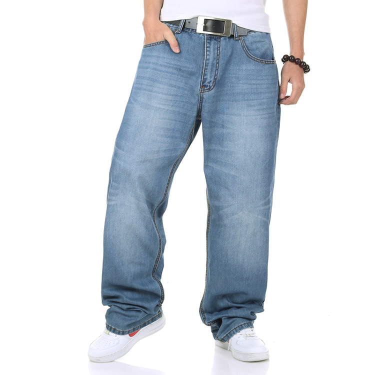 Baggy jeans - ChinaPrices.net