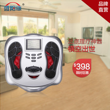 Cheap Kang Sheng Yang three generations new special 2014 new foot machine foot massage foot / foot treatment(China (Mainland))