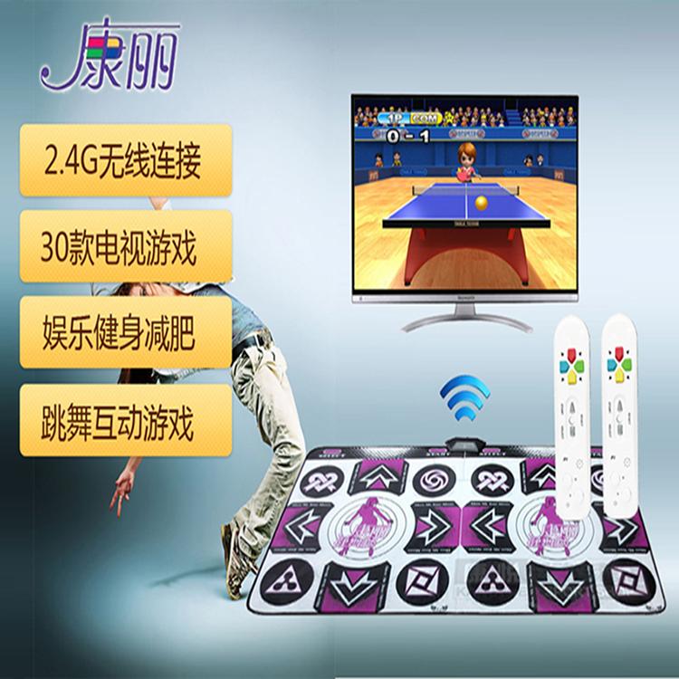 Double 12 kangli k8 wireless game machine computer tv dual double wireless dance mat tv game console(China (Mainland))