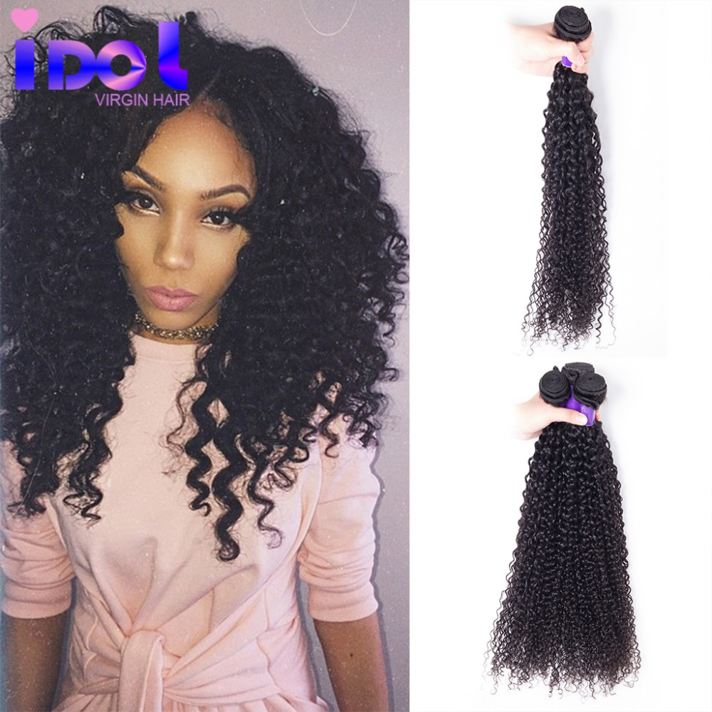 Queen Hair Products of Brazilian Virgin Hair Kinky Curly 4Boundles 100g/pcs a lot Unprocessed  Virgin Hair Wave <br><br>Aliexpress