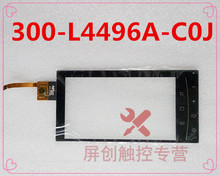 Car GPS navigation 7 Inch Touch Screen 300-L4496A-C0J 80701-1D4496A touch screen(China (Mainland))