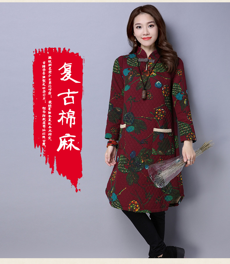 Winter Autumn  2016 Chinese Cheongsam Collar Cotton Thickened The Long Slim All match China Women Casual Dress