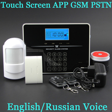 Buy Free Touch LCD Keypad Wireless PSTN GSM Alarm System 433MHz Home Burglar Security Alarm System PIR Motion Sensor for $75.05 in AliExpress store