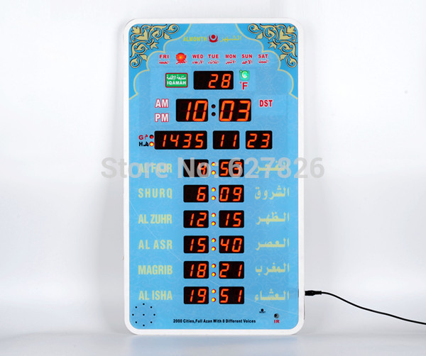 Muslim digital azan clock with auto alarm&snooze for prayer including 6 million cities(China (Mainland))