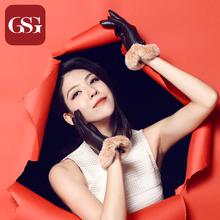 GSG Winter Ladies Warm Genuine rabbit fur leather gloves Dressing Glove Metal Accessories