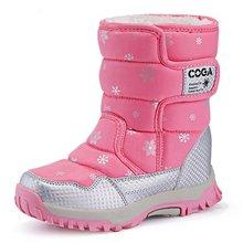 ילדי שלג מגפי בנות נעלי חורף מגפי אופנה קטיפה ילדי נעלי מים הוכחה סטודנטים סניקרס ילדי מגפי 2019 חדש(China)