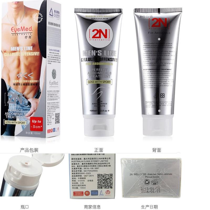 Powerful stronger 2N cream MEN muscle strong anti cellulite fat burning cream slimming gel for abdominals weight loss Product<br><br>Aliexpress