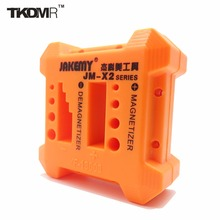 TKDMR Brand High Quality Magnetizer Demagnetizer Tool Porous Position Yellow Screwdriver Magnetic Degaussing Free Shipping JM-X2(China (Mainland))