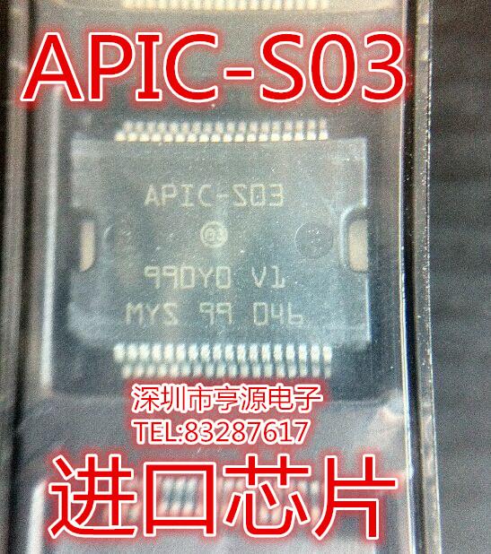 5 pcs/lot APIC-S03 conducente computer di bordo auto motore(China (Mainland))